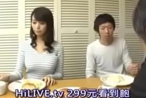 Cheating Japanese Milf relating to the brush Foetus