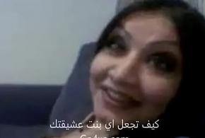 Beautifu X-rated Arabian Girls